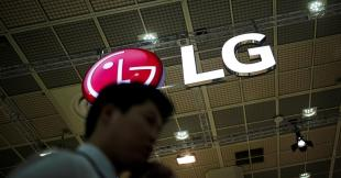 LG considering quitting smartphone business