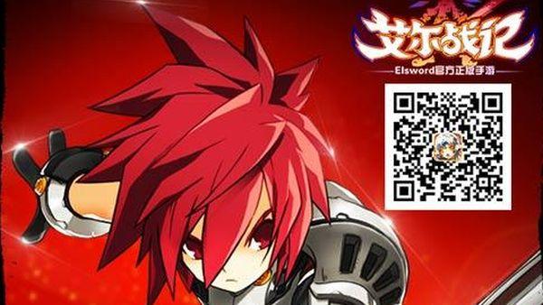 《艾爾之光》出手遊!《艾爾戰記》今日首測! - 香港手機遊戲網 GameApps.hk