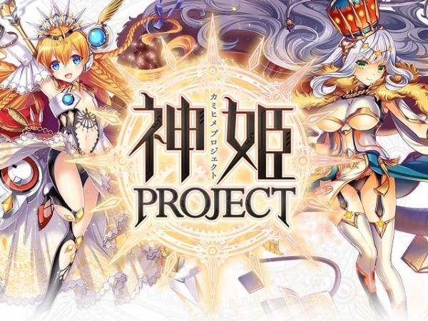 RPG遊戲《神姫PROJECT》全年齡版手遊春天配信決定! - 香港手機遊戲網 GameApps.hk
