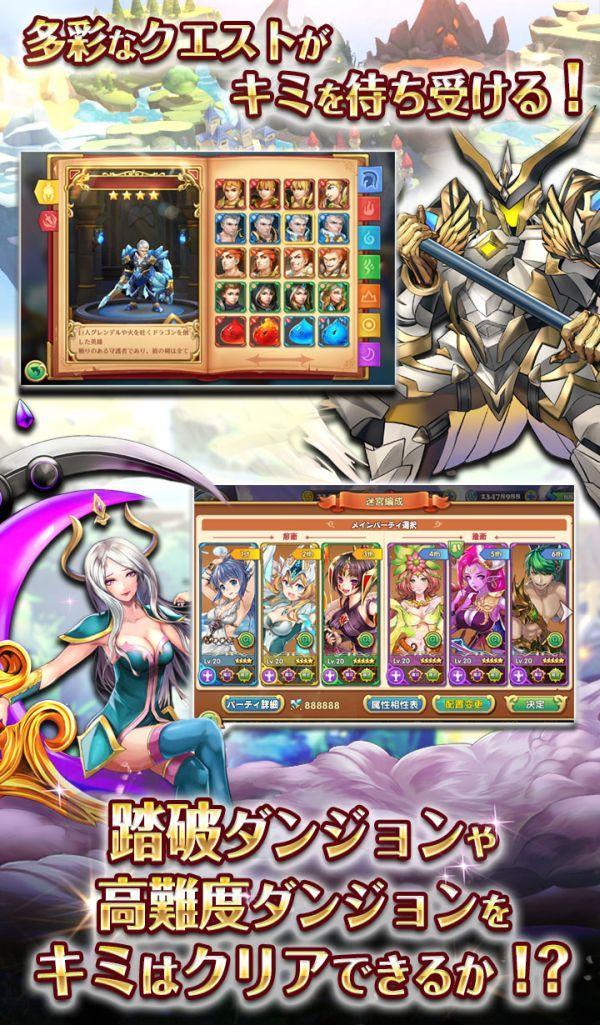 最高難度地下城RPG手遊《Last Epic》事前登錄開放中! - 香港手機遊戲網 GameApps.hk