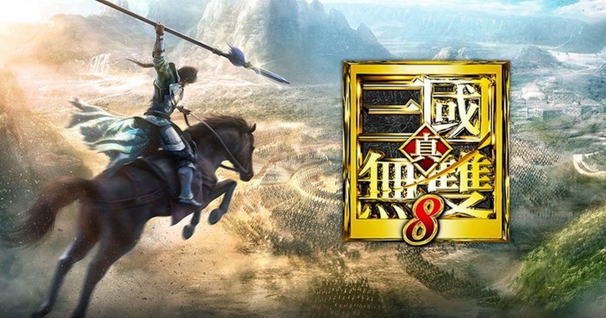 《真三國無雙8》PC版銷量不足2萬份!負評再升! - 香港手機遊戲網 GameApps.hk