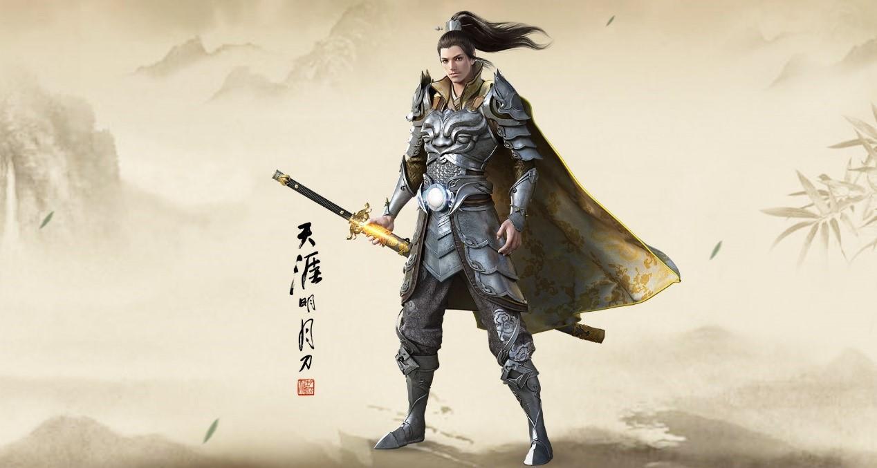NEXON TAIWAN宣佈取得《天涯明月刀》臺港澳代理權! - 香港手機遊戲網 GameApps.hk