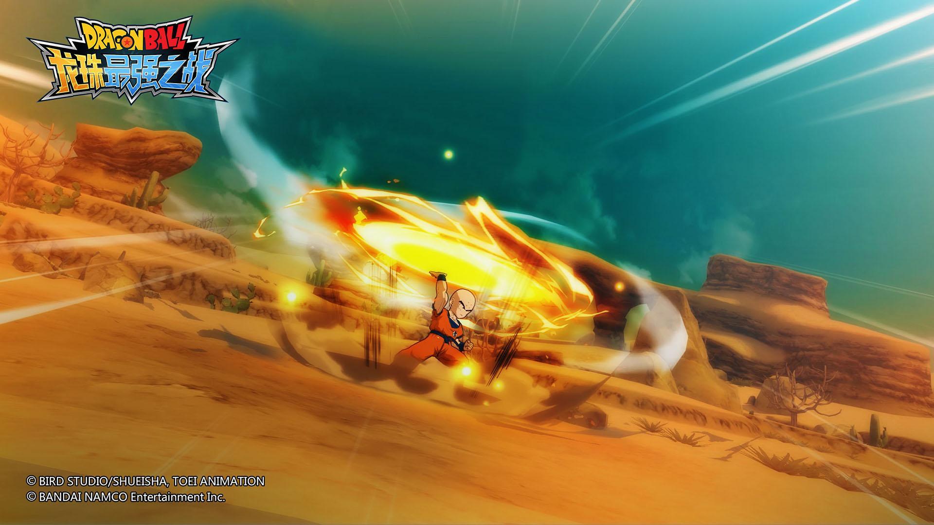 官方正式授權之作 3D超還原MMORPG手遊《龍珠最強之戰》獨家公開 - 香港手機遊戲網 GameApps.hk