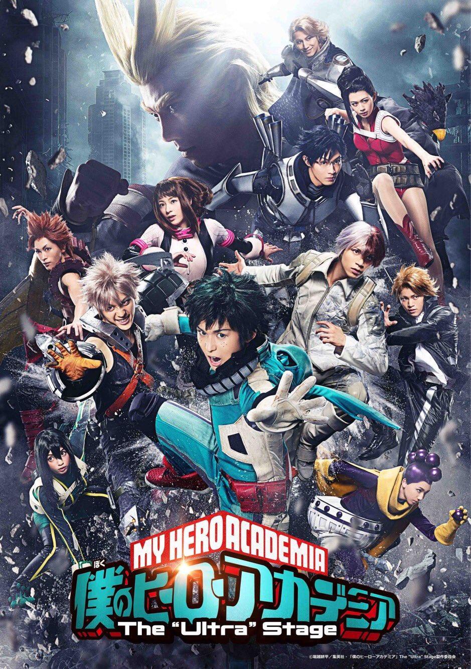 《我的英雄學院》第四季 神秘角色陸續登場 - 香港手機遊戲網 GameApps.hk