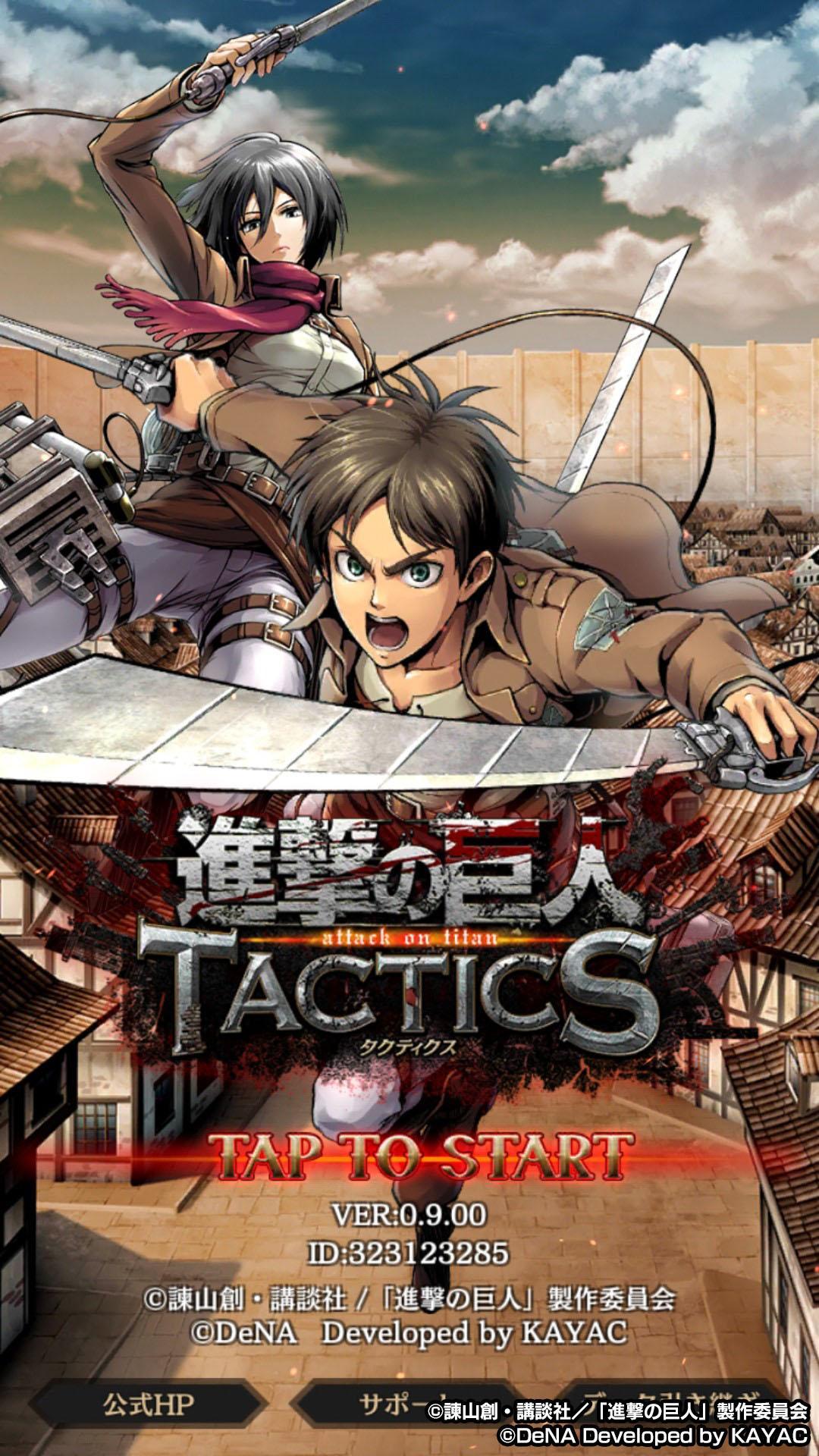 手遊《進擊的巨人 TACTICS》即將登場 更多遊戲畫面預告公開 - 香港手機遊戲網 GameApps.hk