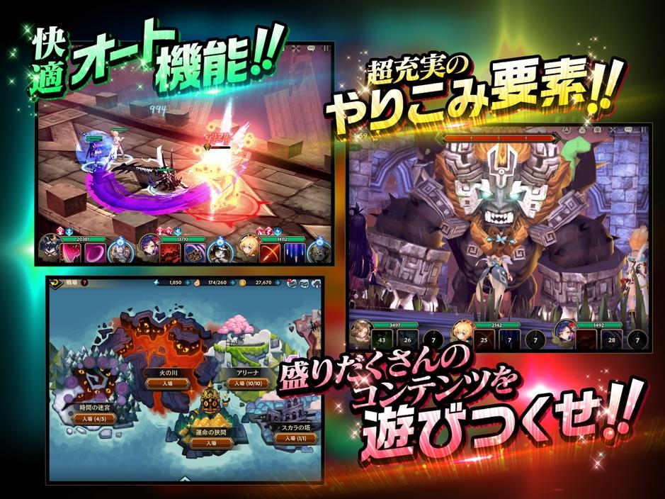 妖怪動作 RPG 手遊《Xross Chronicle》全新登場 立即下載試玩 - 香港手機遊戲網 GameApps.hk