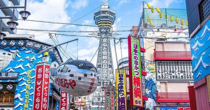 「大阪」の画像検索結果