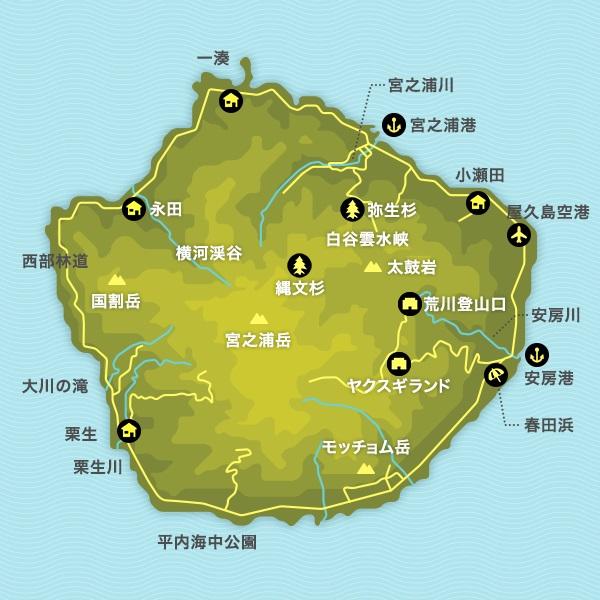 【九州】屋久島 一個一輩子一定要來一次的地方 @ 麗麗蔣の旅日 ...