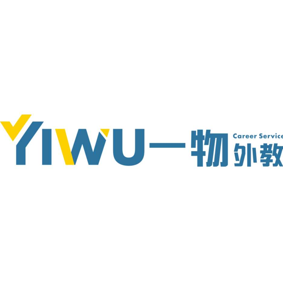 Good teaching positions with great salary for Yiwu Career Service | HiredChina - Jobs in China for Expats
