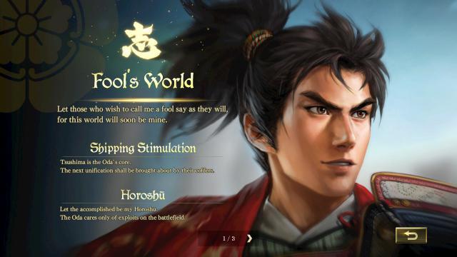 32119936825173277739 thumb - Nobunagas Ambition Taishi-SKIDROW
