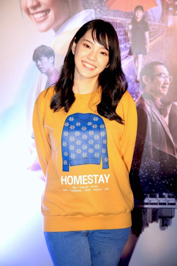 Homestay-thankyou-8