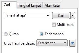 """Mencari frasa """"melihat api"""" di Qur'an dengan software Zekr"""