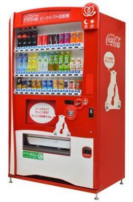 Vending Machine. Asal punya uang cukup, anda bisa memilihh yang mana saja.
