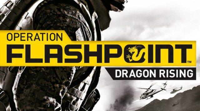 of dragon rising logo - Operation Flashpoint Dragon Rising-RELOADED