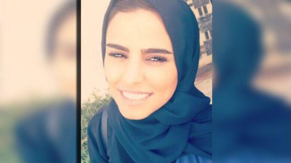 ¿Sigue viva Dina Ali, la chica que quiso escapar de un matrimonio forzoso, y fue cazada por perros saudíes?