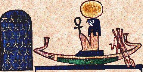 Dewa Ra dalam kepercayaan Mesir kuno yang melintasi langit tiap hari dengan perahunya