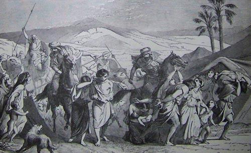 Pasukan Israel membawa tangkapan perang mereka