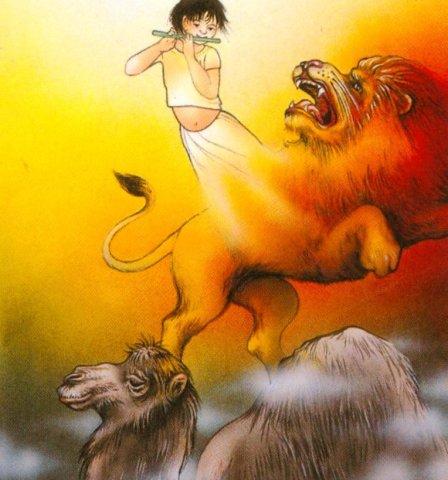 Onta, Singa dan Anak Kecil