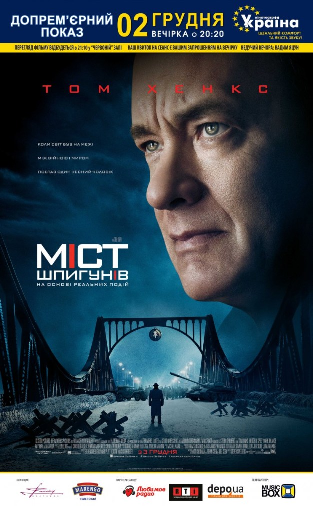 Poster_bridge-of-spies