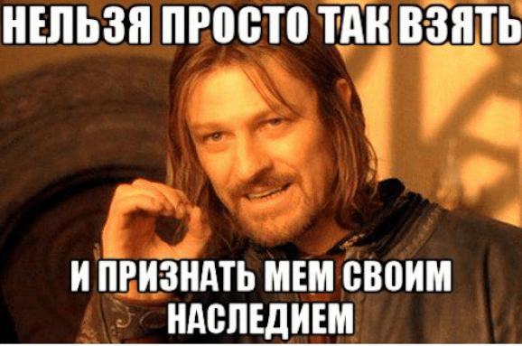im578x383-мем