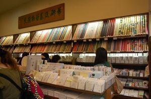 文房具好きなら一度は行ってみたい。東京のこだわり文房具店|