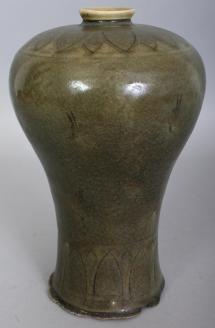 Korean Koryo Style Celadon Porcelain Vase Decorated