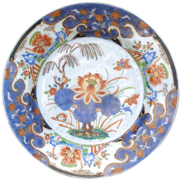 Chinese Export Porcelain Charger, 18th Century