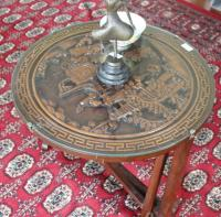 Carved Chinese Foldout Coffee Table H52cm X Diameter 61cm