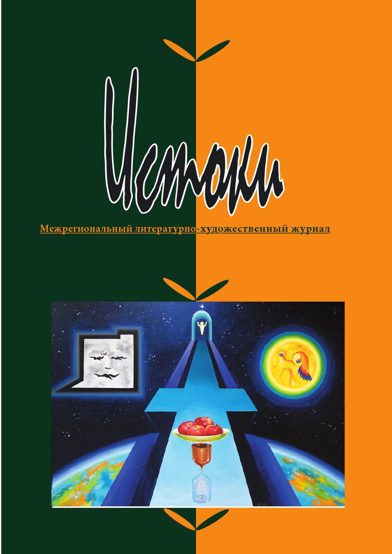 Решебник по латинскому языку для студентов медицинских колледжей и училищ ю.и городкова