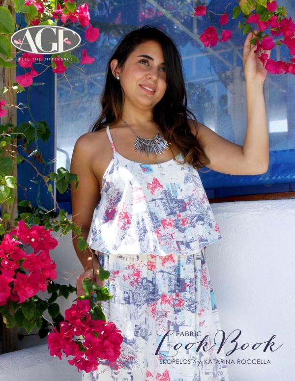 Skopelos Fabric Collection Katarina Roccella Art