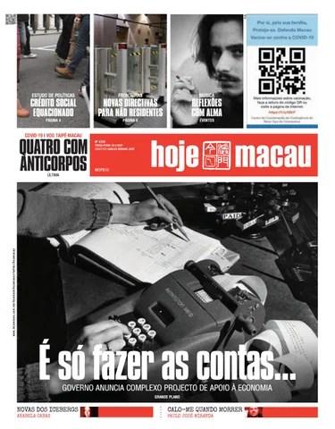 Hoje Macau 16 MAR 2021 #4729