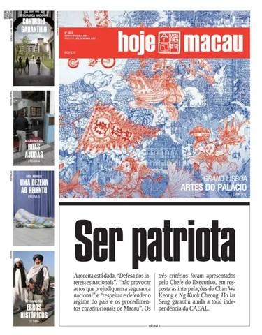 Hoje Macau 26 AGOSTO 2021 #4840