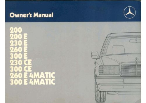small resolution of mercede benz e300 diesel fuel system diagram