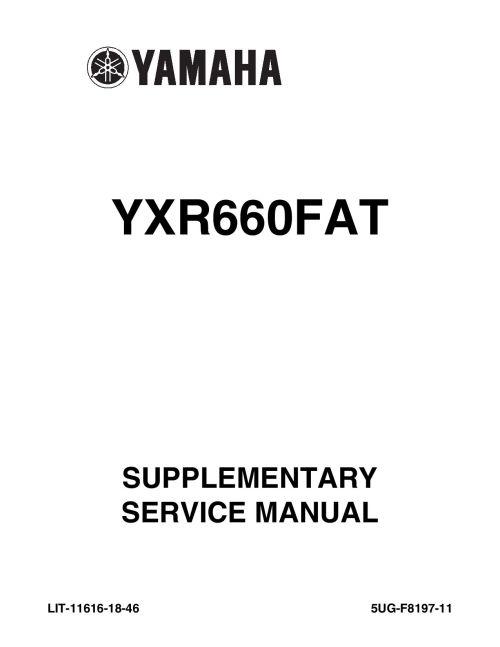 small resolution of manual for the 660 yamaha rhino 04 07