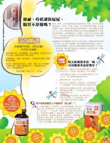 Sunpeak Biotechnology Health Catalog. Sep 2008 by Sunpeak Biotechnology. Inc. - Issuu