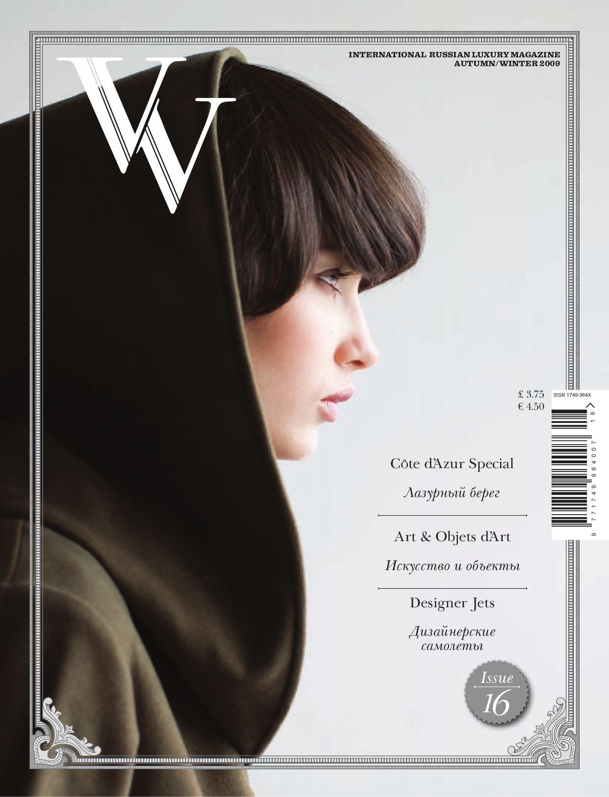VV Magazine Issue 16 by Aleksandrs Golovins  Issuu