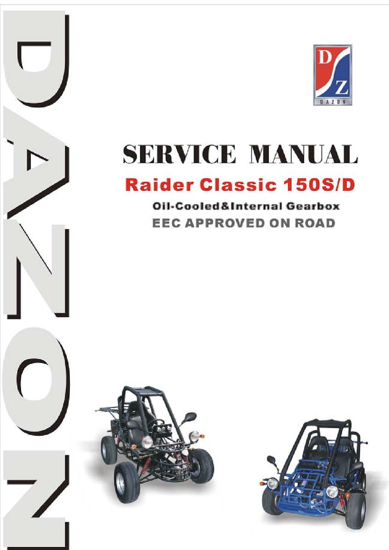 Dazon Go Kart Wiring Diagram - amazon com buggy wiring ... on