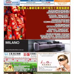 Cutler Kitchen And Bath Vanity Games Cooking 新时代报2011年02月11日952期by David Ni Issuu Page 1