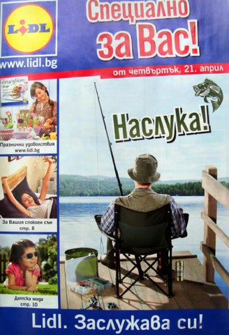 lidl fishing chair farm style table and chairs 21 27 4 by promooferti com issuu