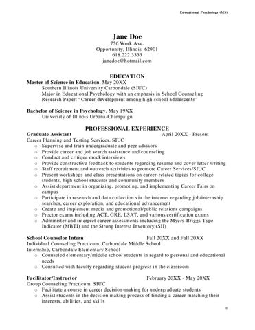 SIU Resume Sample By Southern Illinois University