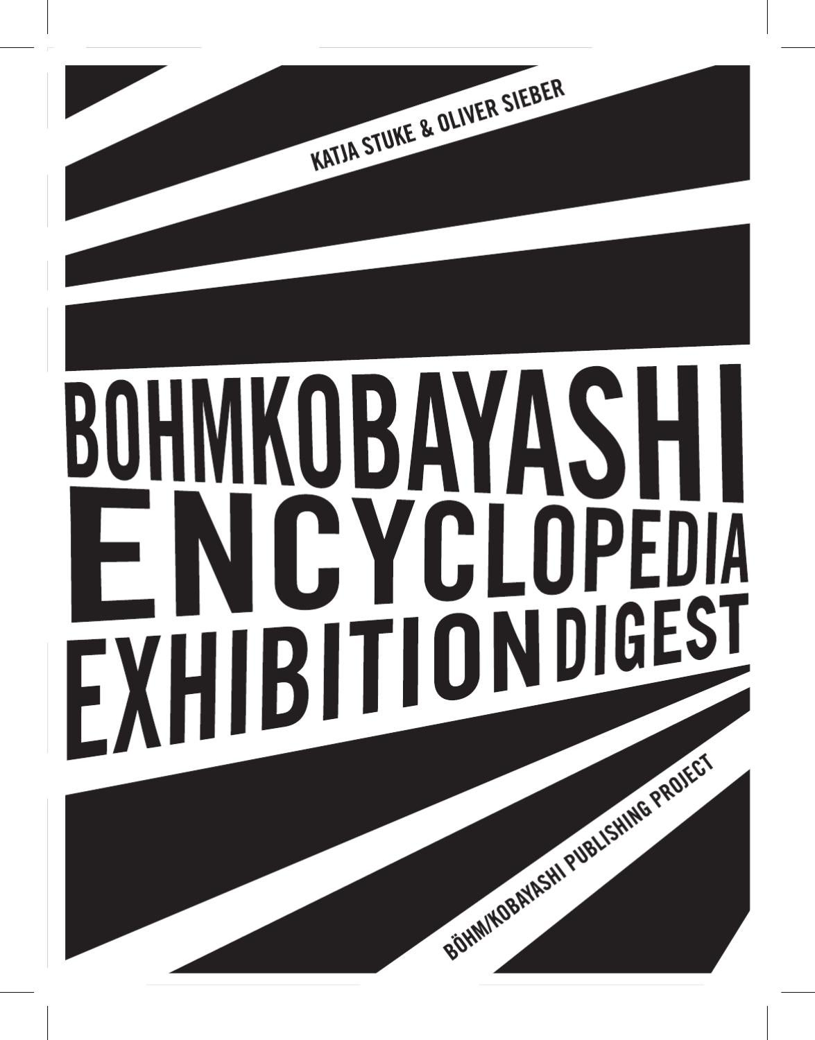 Böhm Kobayashi Encyclopedia Exhibition Digest By Böhm Kobayashi Issuu