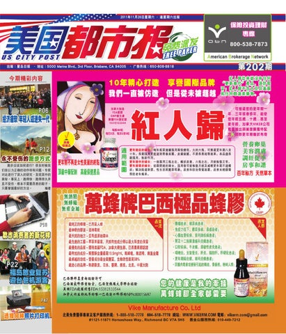 cutler kitchen and bath vanity custom cabinetry 美國都市報2011 11 26 by us city post issuu page 1