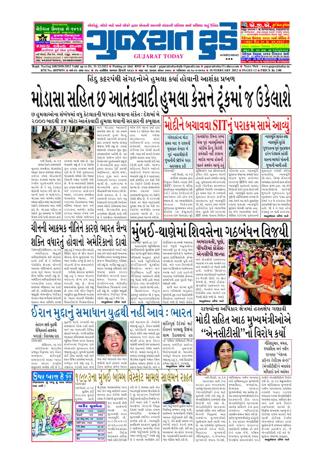 Gujarattoday By Gujarat Today Issuu