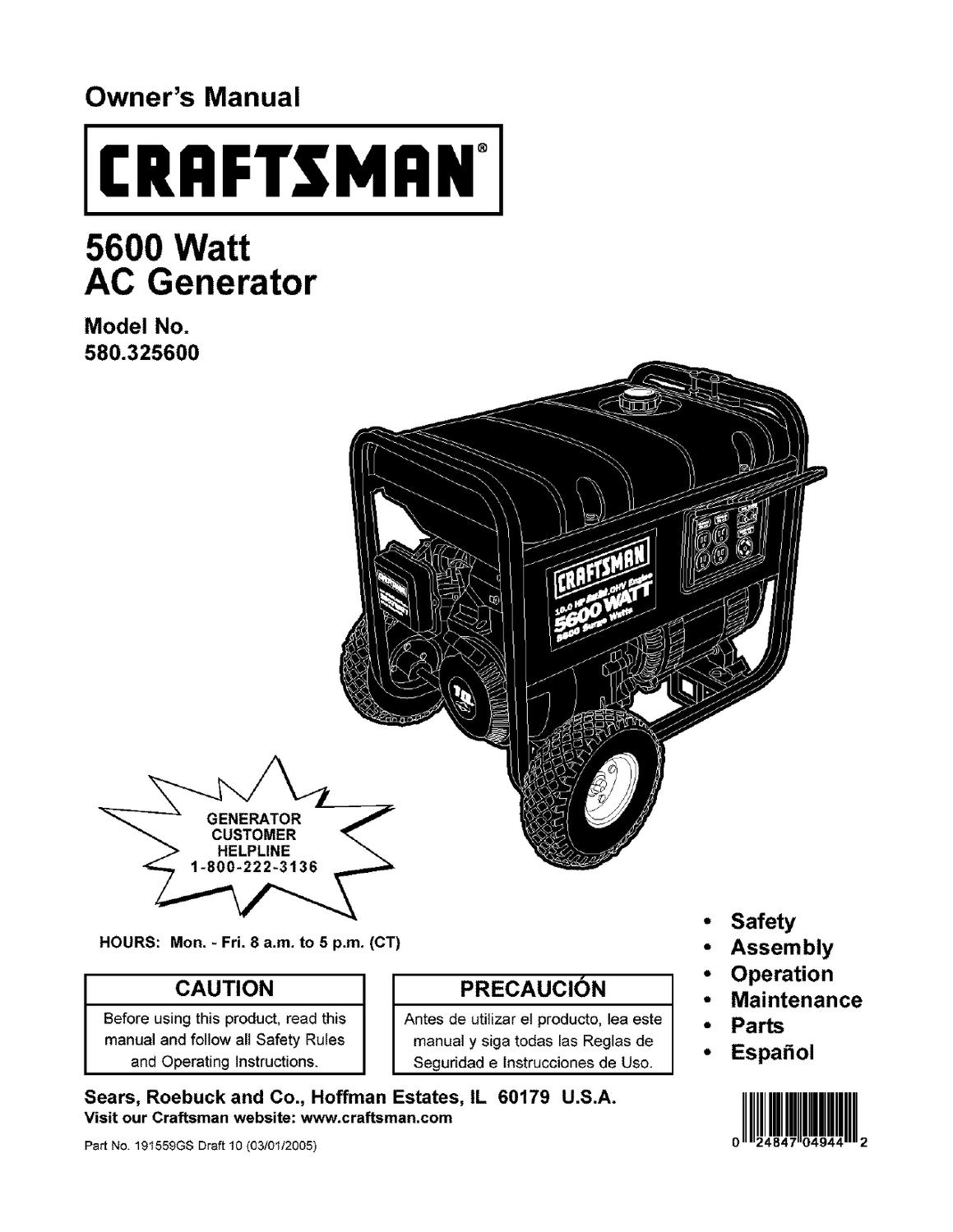 Craftsman Portable Generator Sears Wiring Diagram No 74148 Diagram