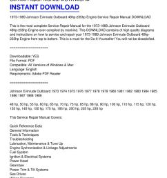 1973 1989 johnson evinrude outboard 48hp 235hp engine service repair manual download [ 1159 x 1499 Pixel ]