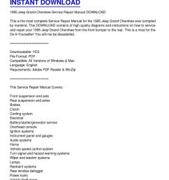 1995 jeep grand cherokee service repair manual download by damon johnson issuu [ 1159 x 1499 Pixel ]