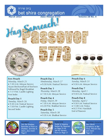 Bet Adalah : adalah, March, Shira, Bulletin, Congregation, Issuu