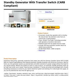 generac guardian series 5875 20 000 watt air cooled liquid propane natural gas powered standby gener [ 1060 x 1500 Pixel ]