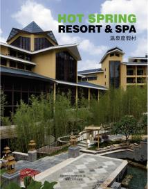 Hot Spring Resort