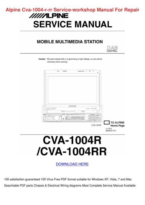 small resolution of alpine cva 1004 r rr service workshop manual